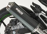 Auspuff BOS Oval 120 Carbon Suzuki GSF 1200 Bandit