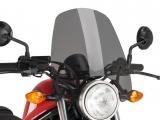 Puig Touringscheibe Honda CMX 500 Rebel