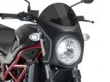 Puig Retro Frontverkleidung matt Suzuki SV 650
