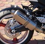 Bodis SB1-S Kawasaki Z1000