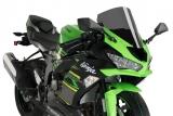 Puig Superbike Scheibe Kawasaki ZX-6R