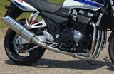 Bodis Oval 10K G 4-1 Suzuki GSX1400