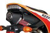 Auspuff Remus Okami Honda CBR 600 RR