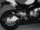 Bodis Carbon Unterteil BMW S 1000 RR
