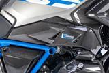 Carbon Ilmberger Tankabdeckungen unten Set BMW R 1200 GS