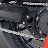 Carbon Ilmberger Kettenschutz Triumph Speed Triple 1050